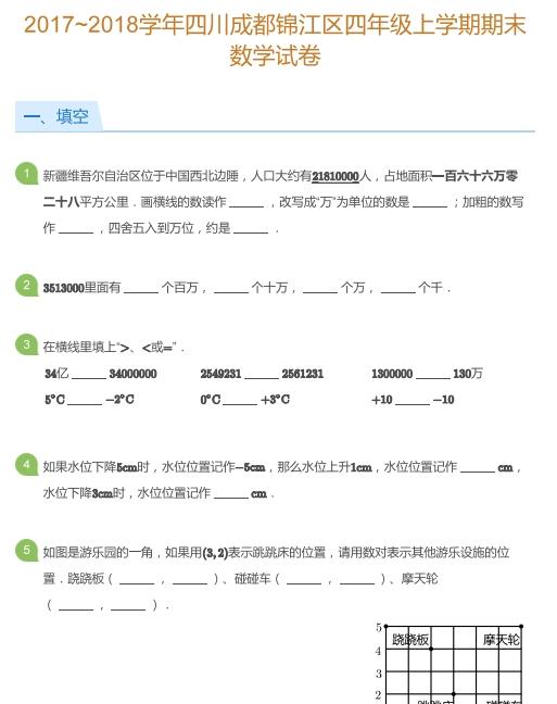 image(2).jpeg
