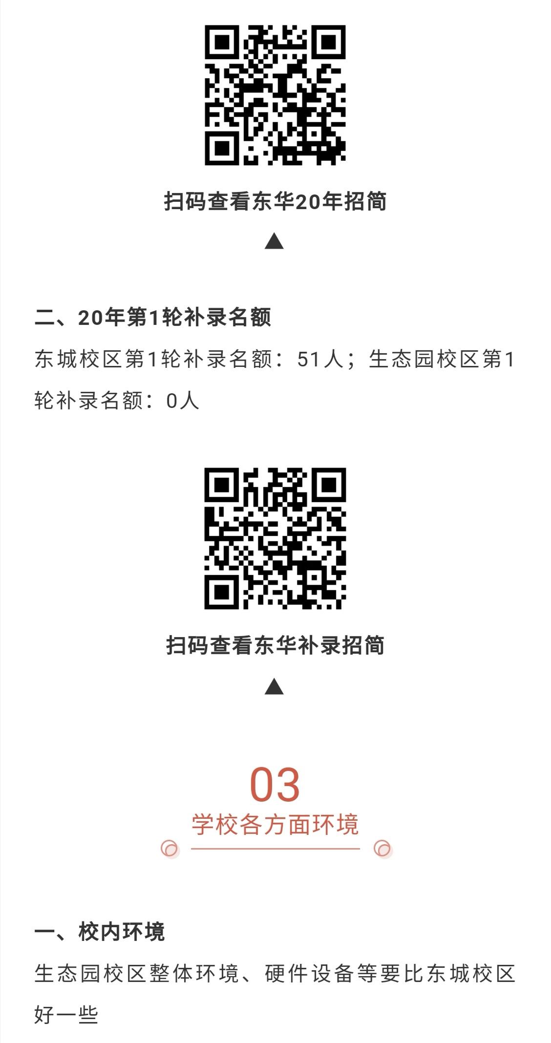 微信图片_20200911141019.jpg