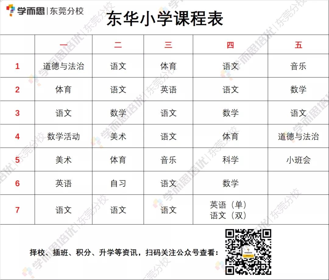微信图片_20200911140048.jpg