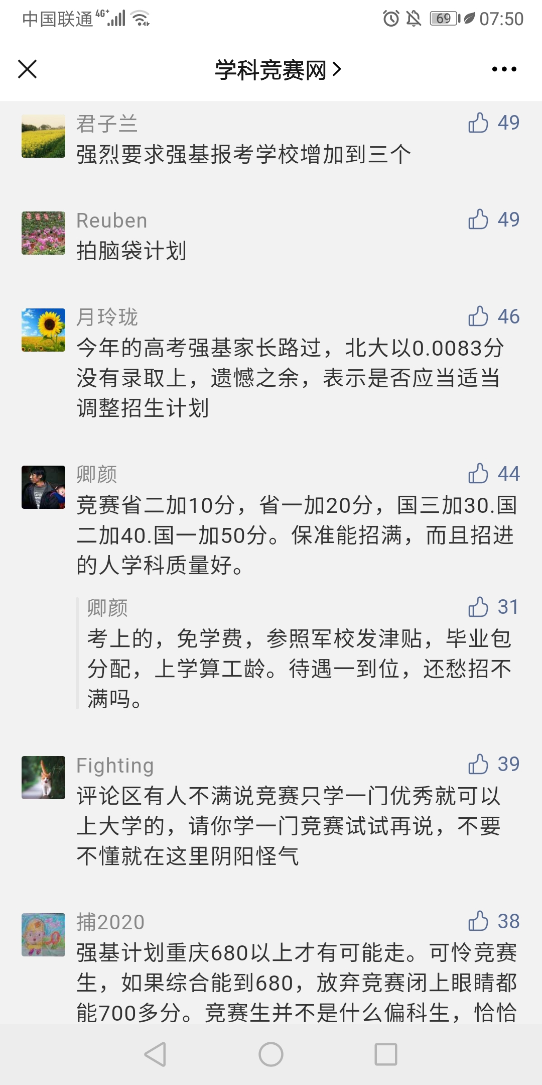 Screenshot_20200915_075017_com.tencent.mm.jpg