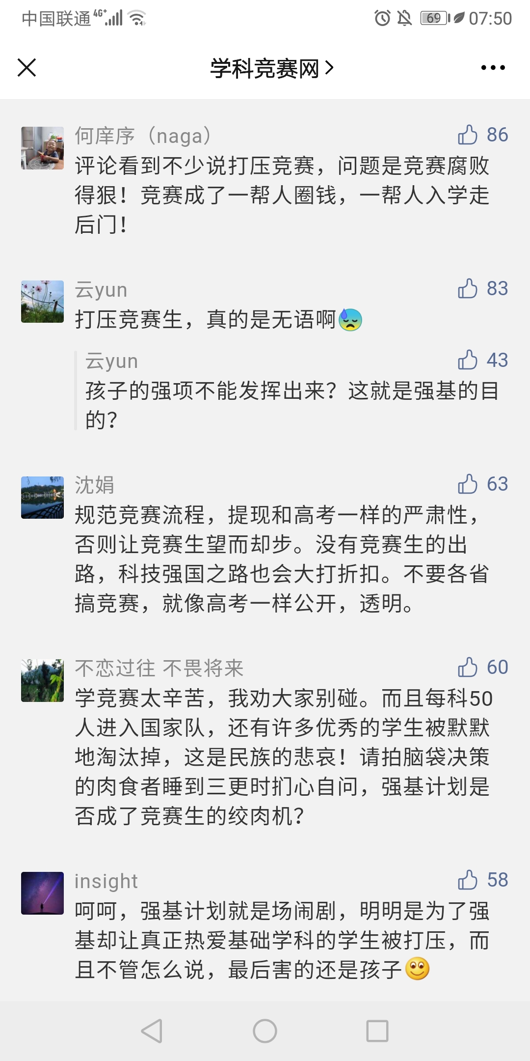 Screenshot_20200915_075008_com.tencent.mm.jpg