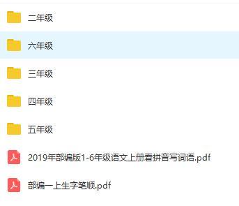 QQ浏览器截图20200915143054.jpg