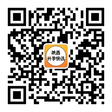 微信图片_20200909173754.jpg