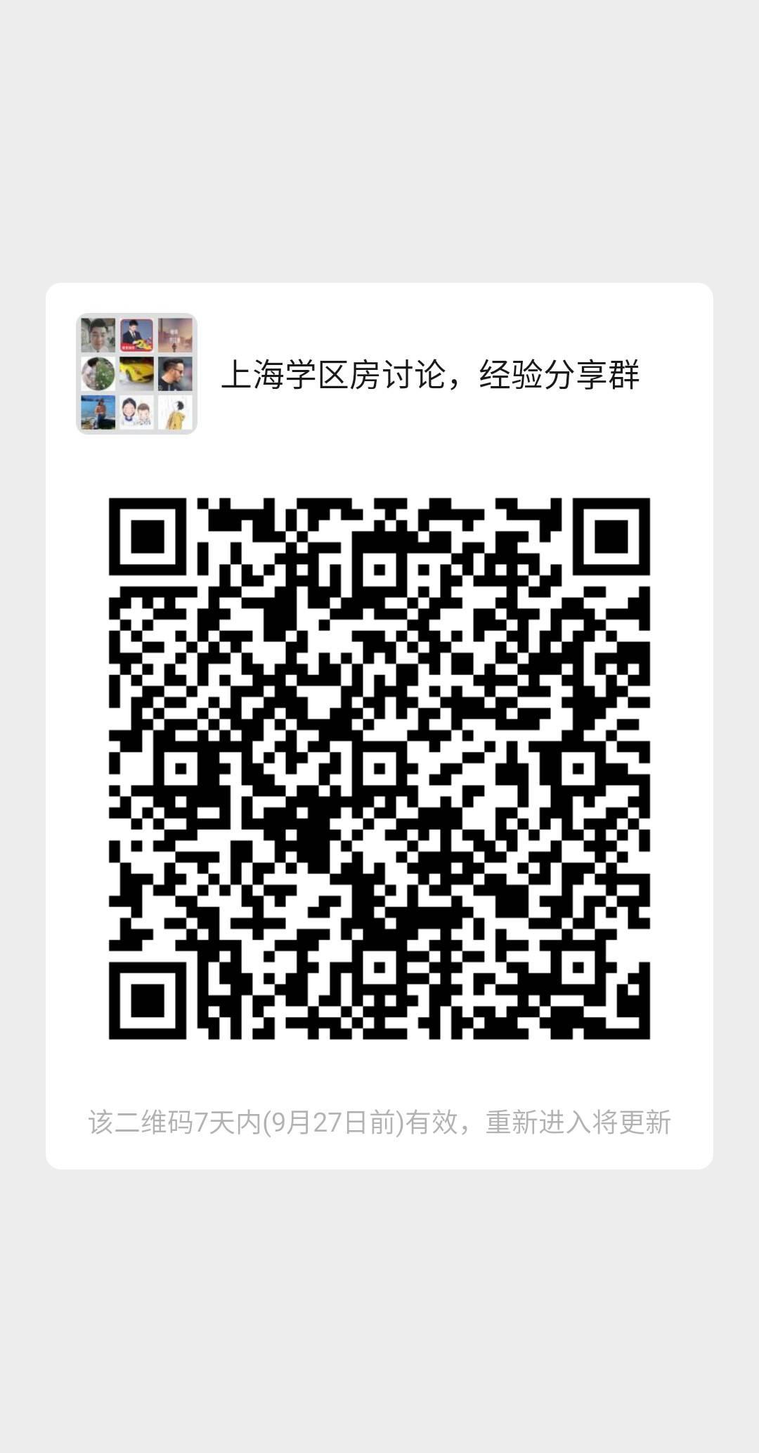 2020-09-20 18.45.27.jpg