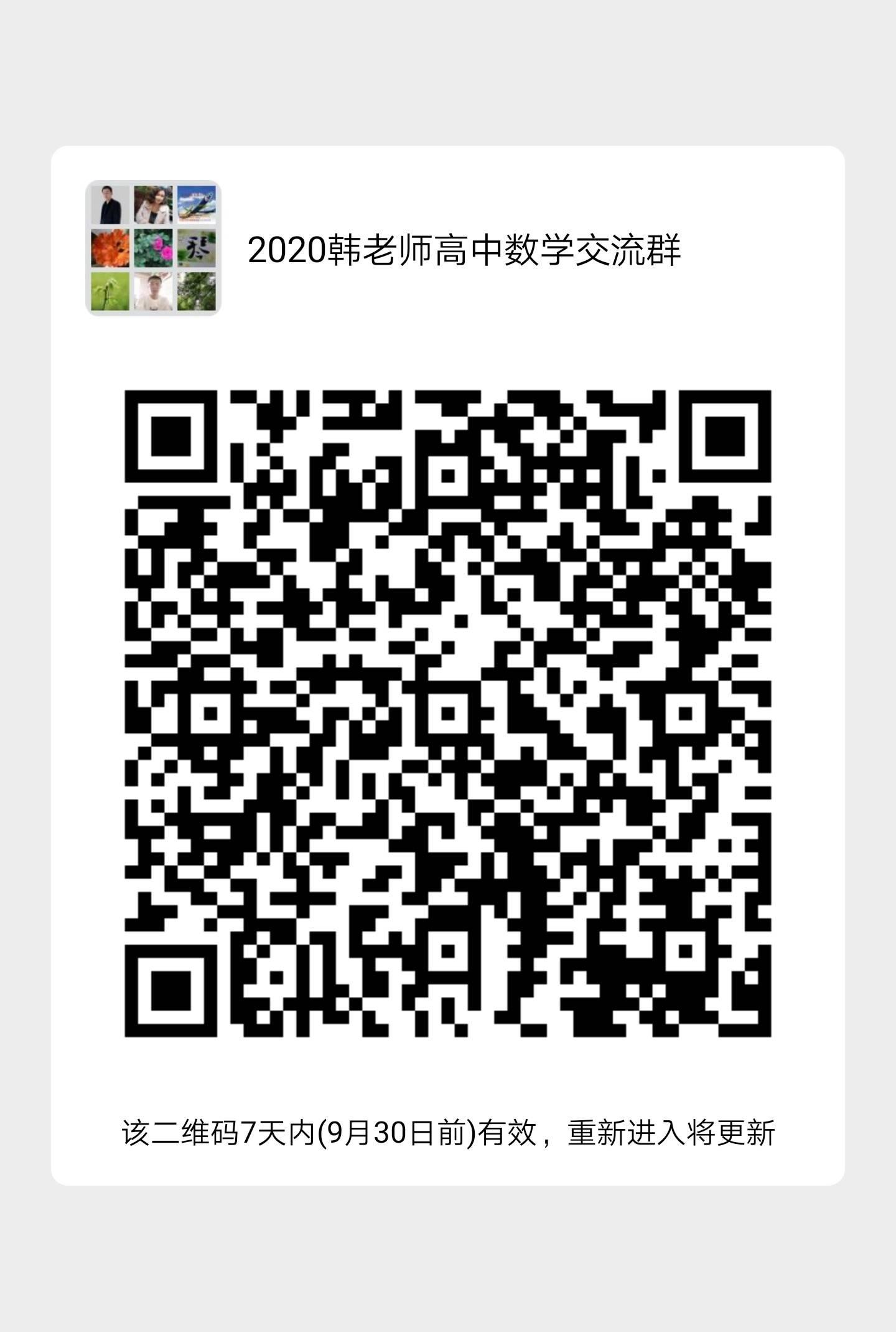 2020-09-23 01.06.55.jpg