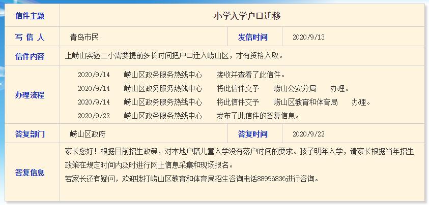 9.23论坛1.png