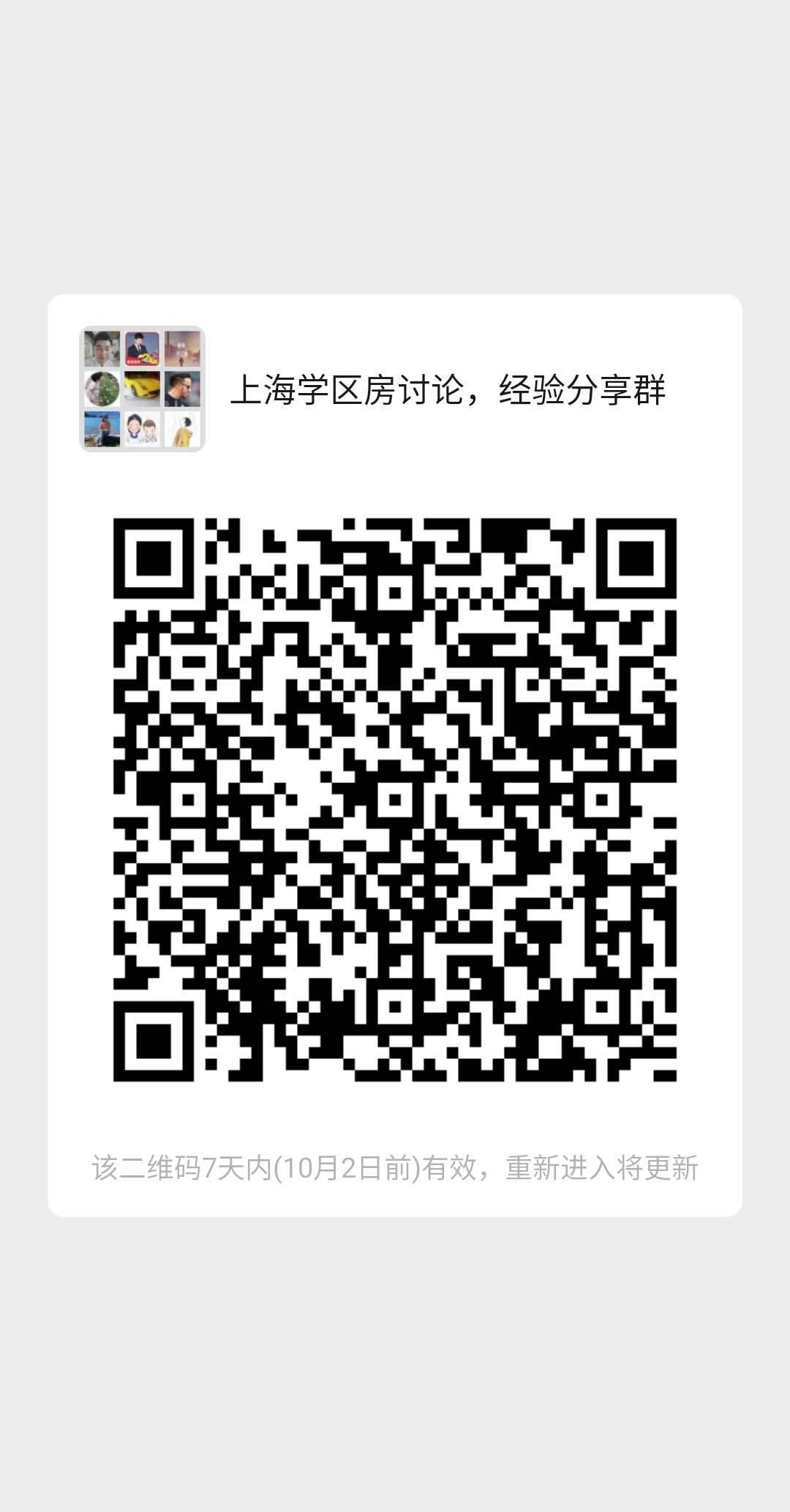 2020-09-25 16.10.06.jpg