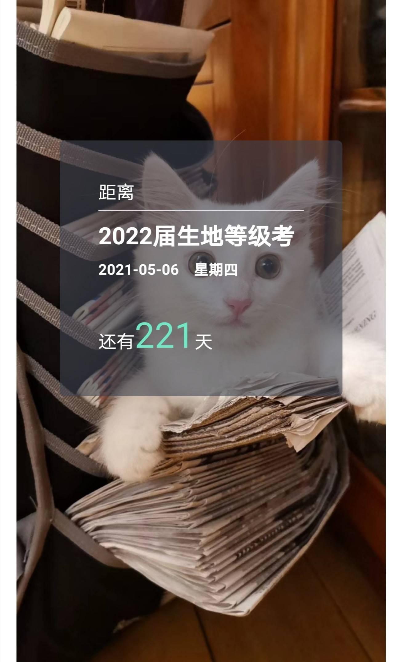 2020-09-27 06.50.48.jpg