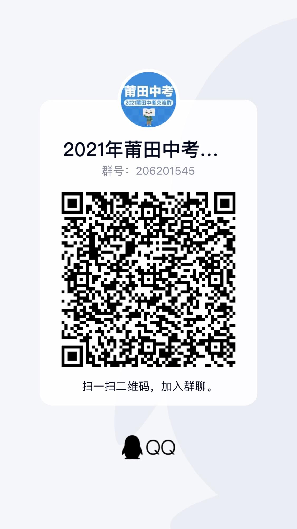 微信图片_20200928155313.jpg
