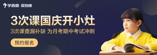 国庆月考.png