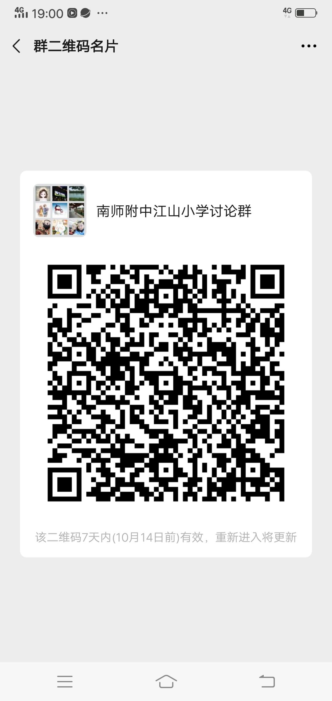 mmexport1602068596036.jpg