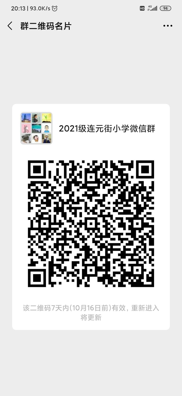 2020-10-09 20.14.02.jpg