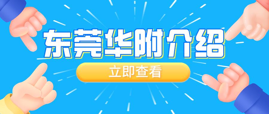 默认标题_公众号封面首图_2020-10-06-0.png