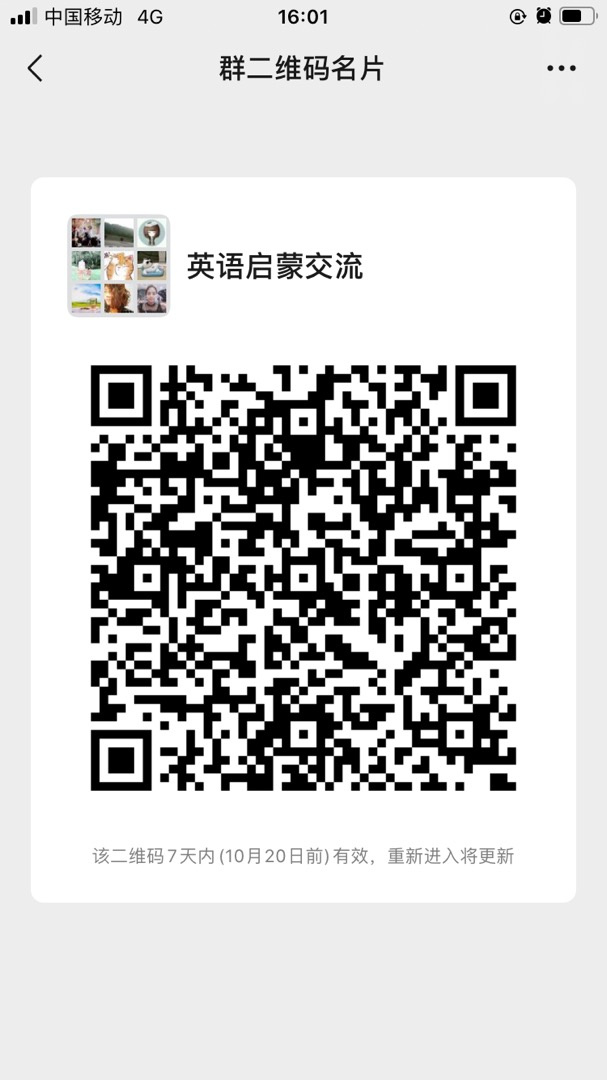 61DF7E3F-0CC5-4EB7-ADD3-895E9082E245.jpg