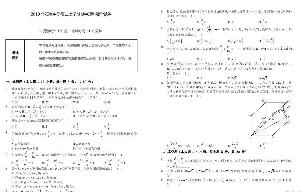 image(3).jpeg