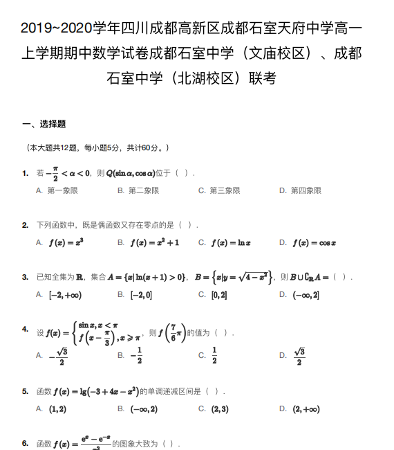 image(4).jpeg