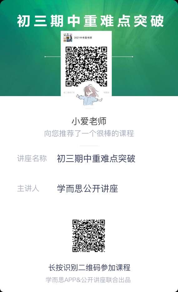 微信图片_20201014150620.jpg