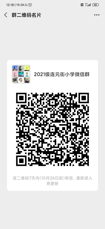 2020-10-19 13.19.11.jpg