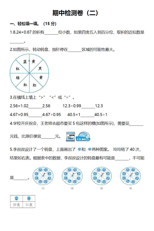 企业微信截图_20201020164613.png