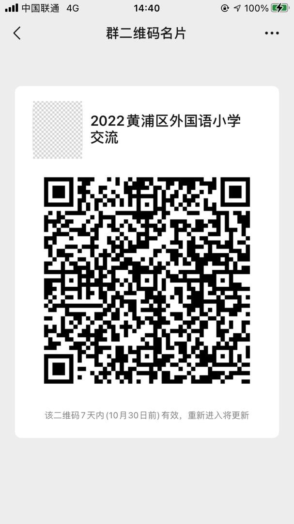 C15E81BA-A90F-412A-842A-7C1CE5A0670E.jpg