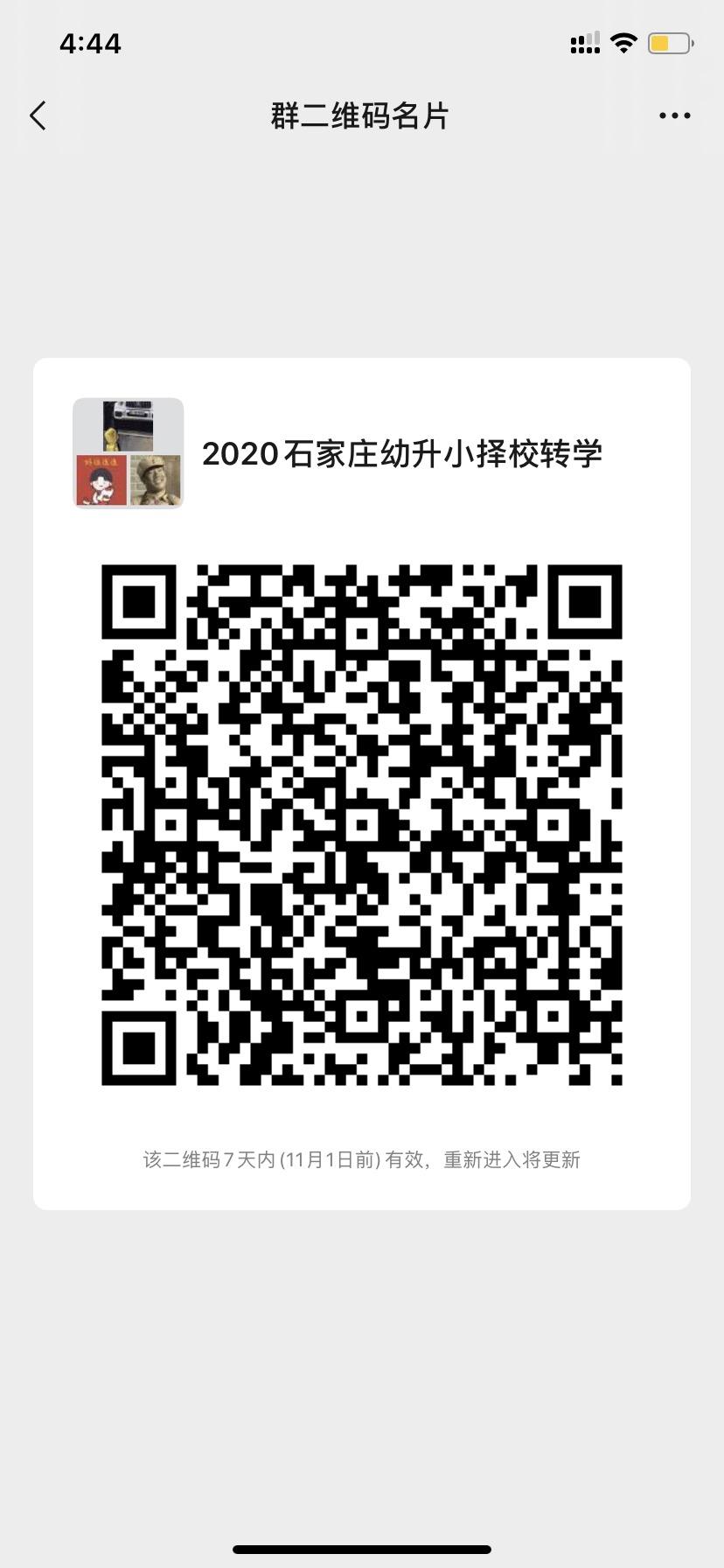 29E01A3E-03A1-4EFD-9DB7-4E8AA463F453.jpg
