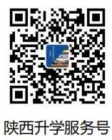 微信图片_20201016093922.png