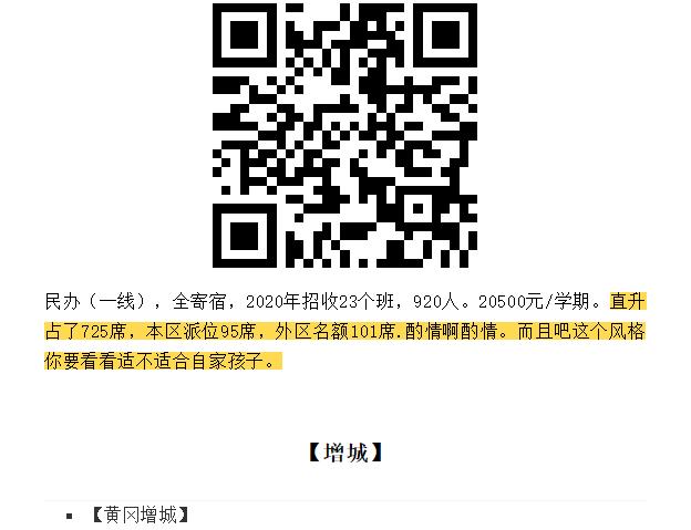 微信图片_20201030165635.png