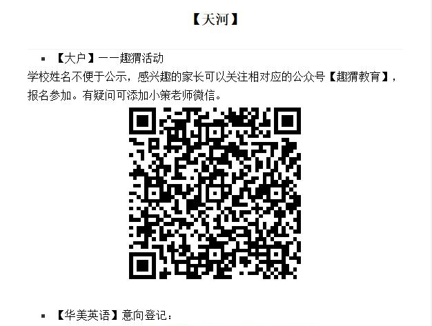 微信图片_202010301656342.png