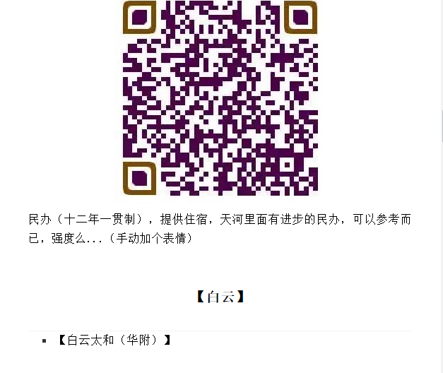 微信图片_202010301656343.png