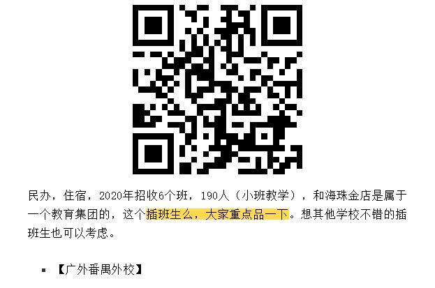 微信图片_202010301656346.png