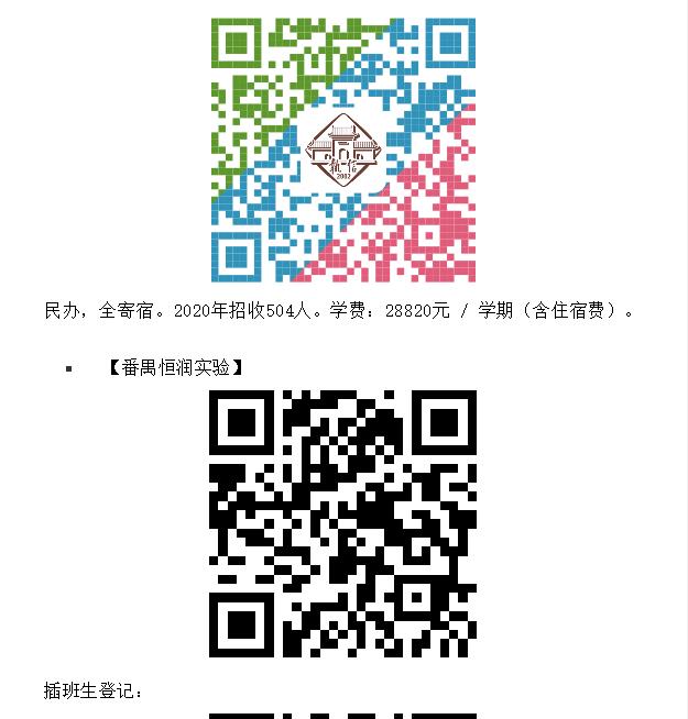微信图片_202010301656345.png