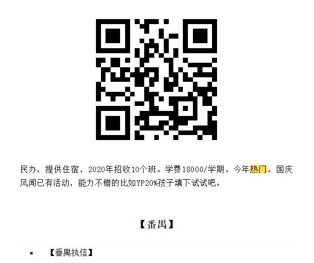微信图片_202010301656344.png
