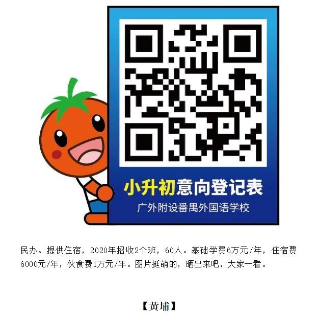 微信图片_202010301656347.png