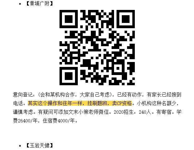 微信图片_202010301656348.png