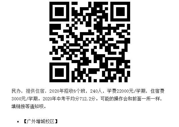 微信图片_202010301656351.png