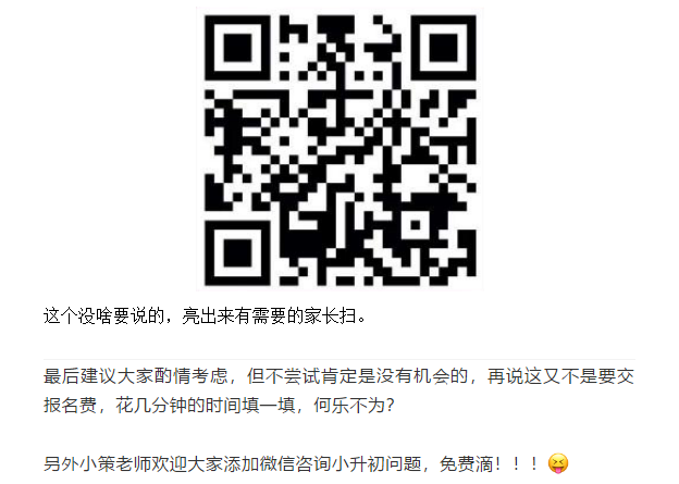 微信图片_202010301656352.png