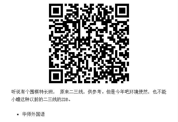 微信图片_202010301656349.png