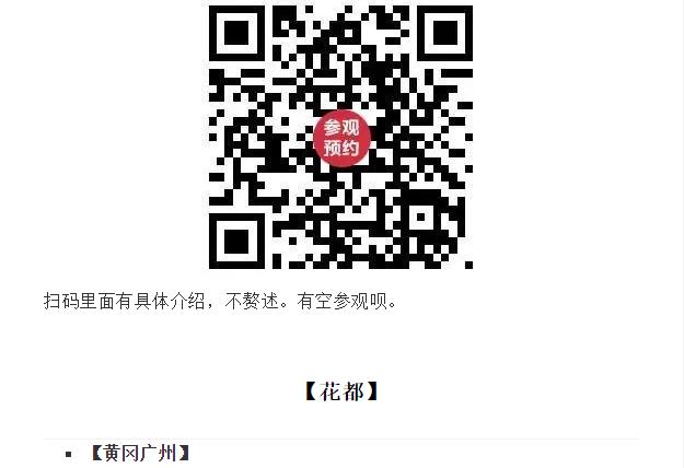 微信图片_2020103016563410.png