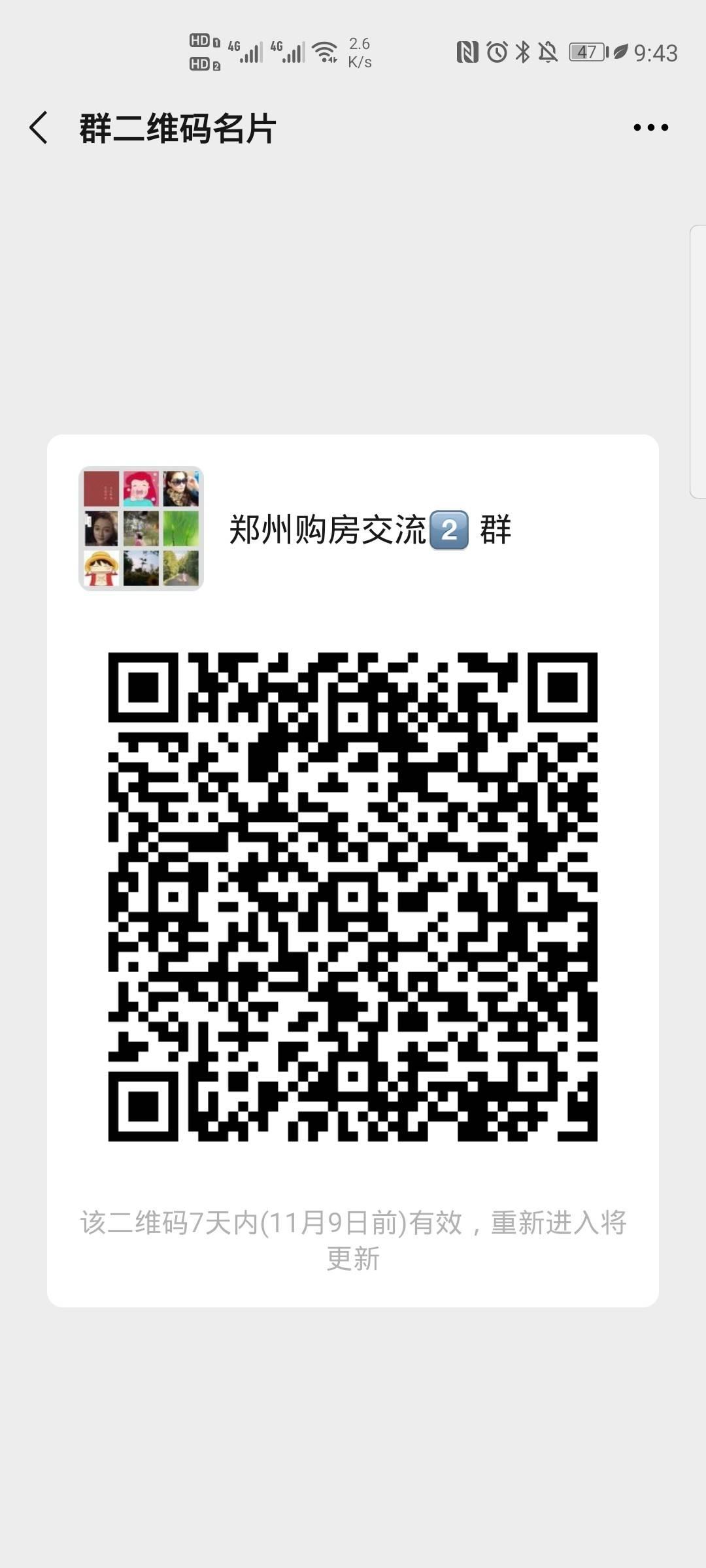 2020-11-02 11.49.33.jpg