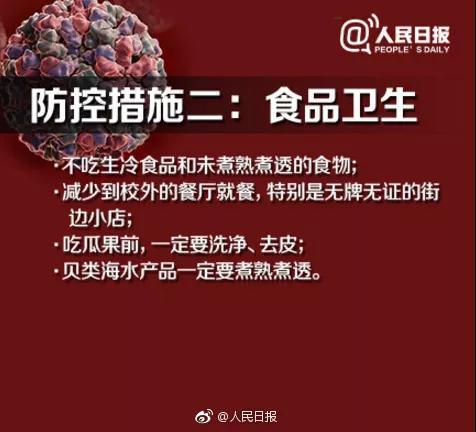 微信图片_20201104154557.jpg