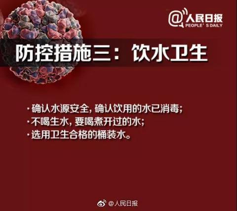 微信图片_20201104154601.jpg