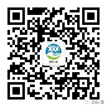 微信图片_20201103132502.jpg