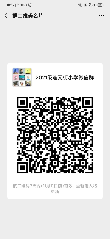 2020-11-04 18.18.29.jpg