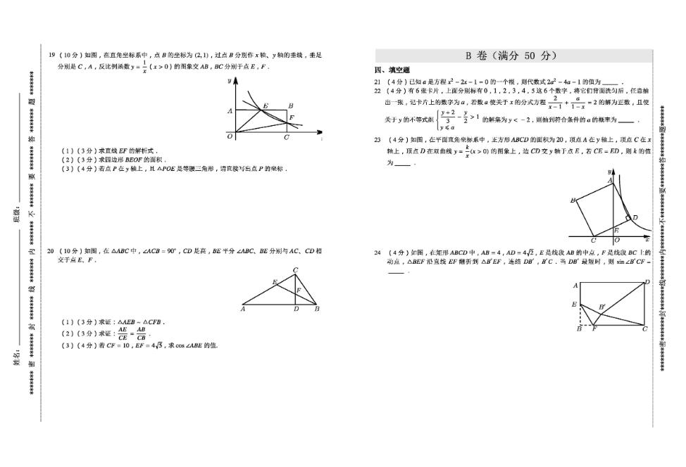 微信图片_20201105094324.png