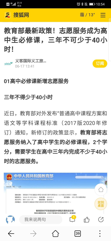 2020-11-12 10.55.04.jpg