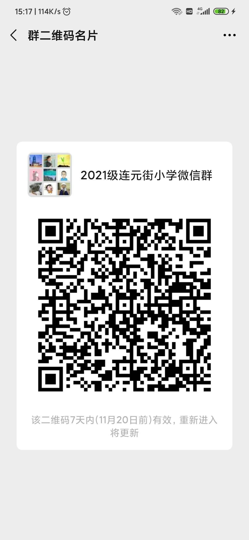 2020-11-13 15.17.23.jpg