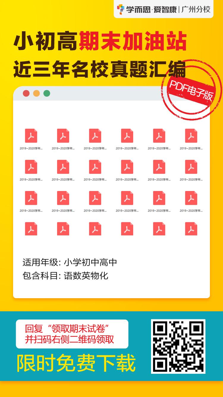 期末试卷领取(电子版)_画板_1.png