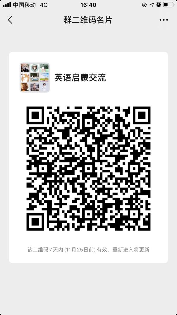 7CED96DE-CF34-4DD1-AEB8-7178EFEEFC38.jpg