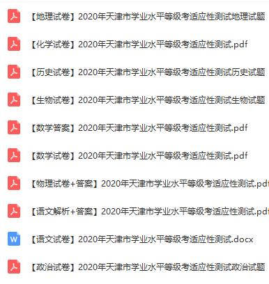 微信截图_20201119100922.png