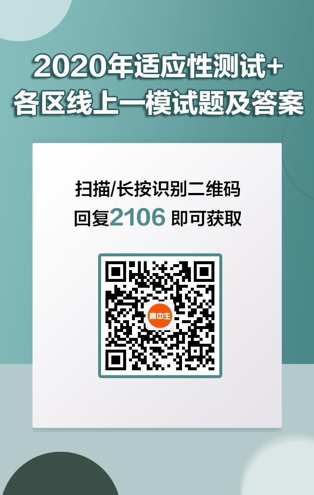 默认文件1605752064344.png
